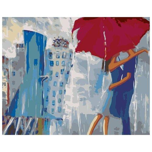 Купить Картина по номерам Живопись по Номерам Поцелуй под зонтом , 40x50 см, Живопись по номерам, Картины по номерам и контурам