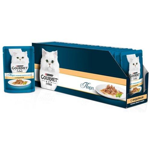 Корм для кошек Gourmet Перл с индейкой 24шт. х 85 г (кусочки в соусе) корм для кошек gourmet перл с говядиной 24шт х 85 г кусочки в соусе