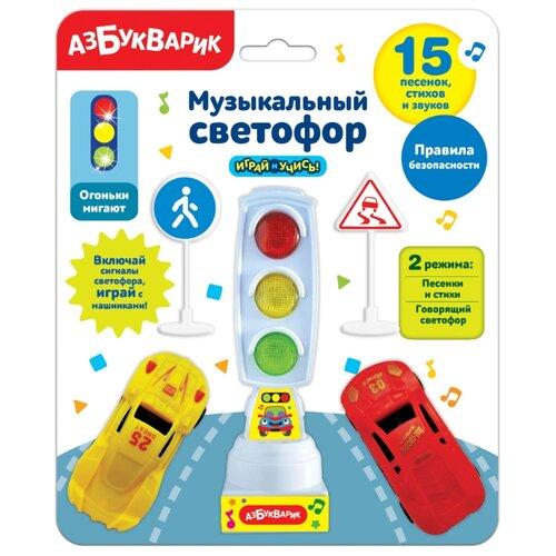 Купить Развивающая игрушка Азбукварик Музыкальный светофор разноцветный, Развивающие игрушки