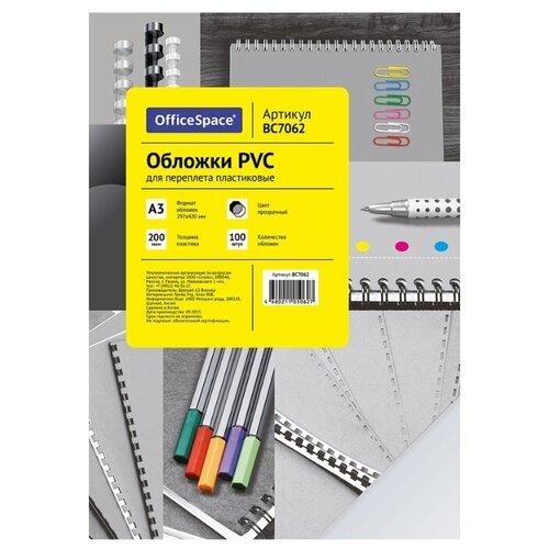 Фото - Обложка OfficeSpace PVC пластиковые А3 прозрачный 100 шт. лобзик metabo sta18ltx100 601002890