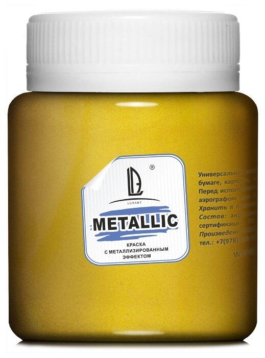 Купить Акриловая краска Luxart Metallic Золото темное 80 мл по низкой цене с доставкой из Яндекс.Маркета