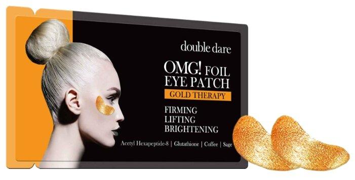 Double Dare Патчи для зоны вокруг глаз