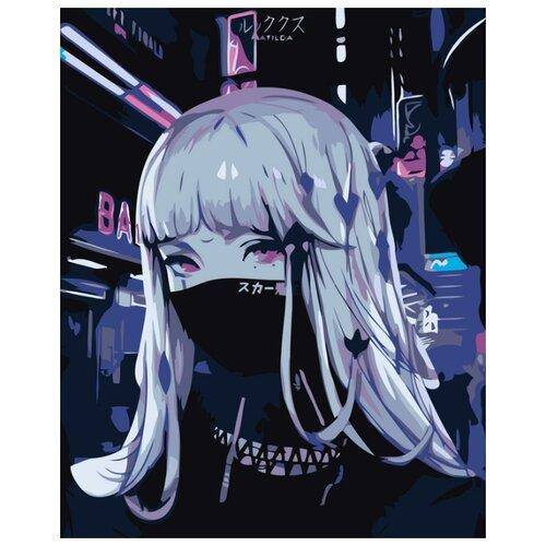 Купить Картина по номерам Живопись по Номерам Аниме. Девушка в черной маске , 40x50 см, Живопись по номерам, Картины по номерам и контурам