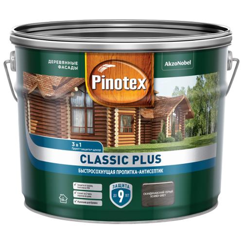 Водозащитная пропитка Pinotex Classic Plus скандинавский серый 9 л