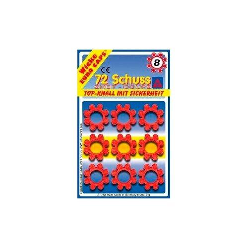 Пистоны SOHNI-WICKE (0234)