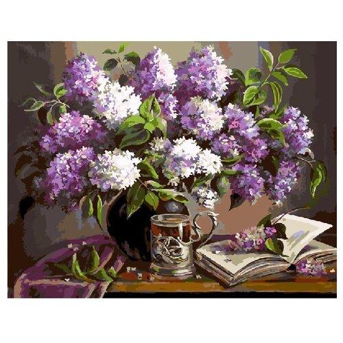 Купить ВанГогВоМне Картина по номерам Запах сирени , 40х50 см (ZX 22101), Картины по номерам и контурам