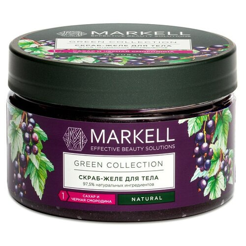 Markell Green Collection Скраб-желе для тела Сахар и смородина, 250 мл