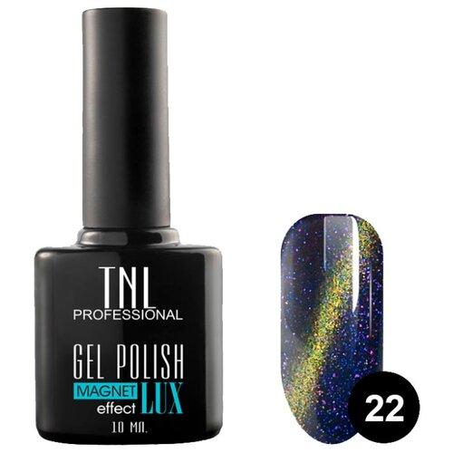 Гель-лак TNL Professional Magnet effect LUX, 10 мл, оттенок №22 - синяя ночь с блестками гель лак tnl professional magnet effect lux 10 мл оттенок 01 сапфировый с блестками