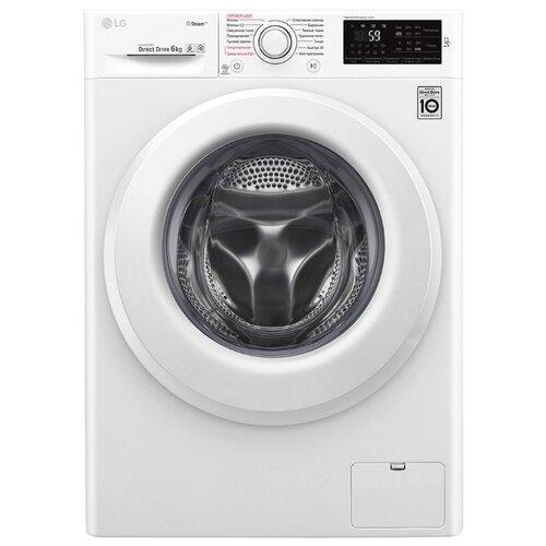 Стиральная машина LG Steam F2M5NS3W стиральная машина lg f10b8qd
