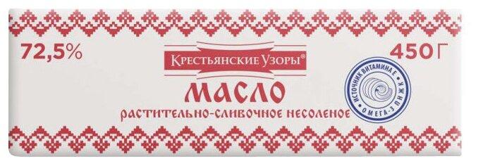 Крестьянские узоры Масло растительно-сливочное 72.5%, 450 г