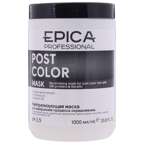 Купить EPICA Professional Post Color Нейтрализующая маска с протеинами шелка и кератином, 1000 мл