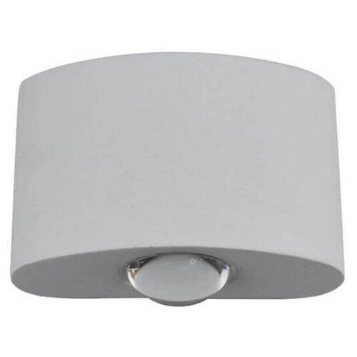 Уличный настенный светодиодный светильник Kink Light Ореон 08571,01