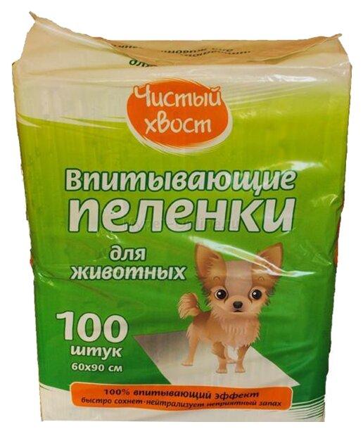 Пеленки для собак впитывающие Чистый хвост 68638/CT6090100