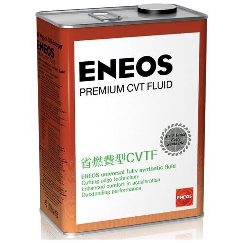 Трансмиссионное масло ENEOS Premium CVT Fluid 4 л
