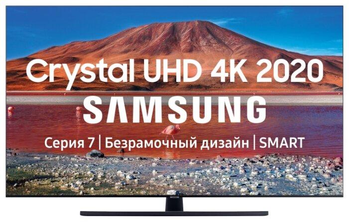 """Купить Телевизор Samsung UE55TU7500U 55"""" (2020) серый титан по низкой цене с доставкой из Яндекс.Маркета (бывший Беру)"""
