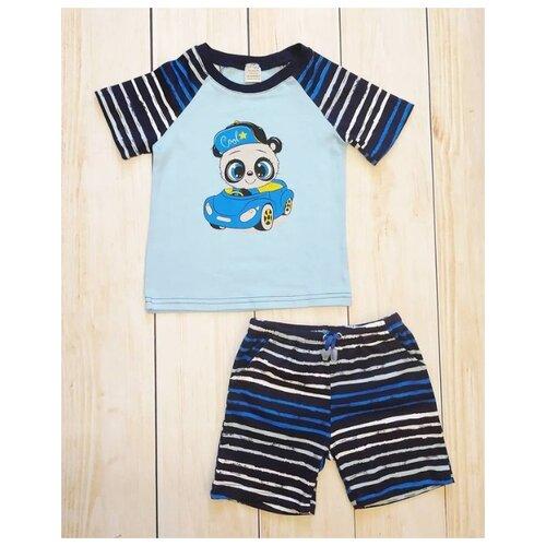 Комплект одежды Mivilini размер 98, синий