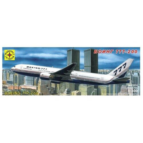 Купить Сборная модель Моделист Самолет Боинг 777-200 (230034) 1:300, Сборные модели
