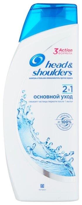Head & Shoulders шампунь и бальзам-ополаскиватель против перхоти 2в1 Основной уход