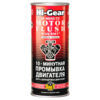 Hi-Gear 10-минутная промывка двигателя c SMT²