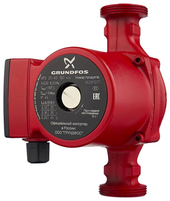 Циркуляционный насос Grundfos UPS 25-40 180 (45 Вт)