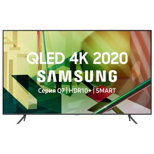 Купить Телевизор QLED Samsung QE85Q70TAU 85 (2020) серый титан