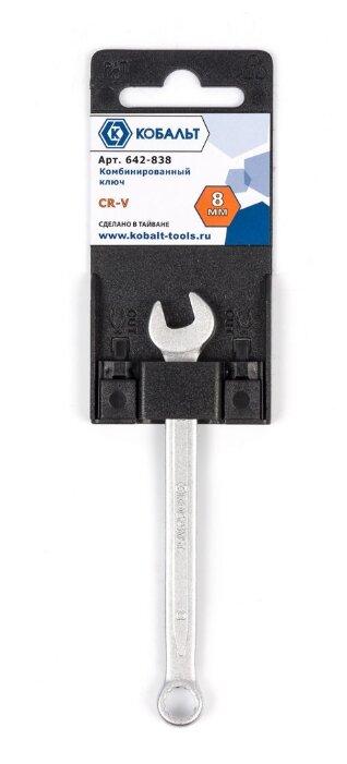КОБАЛЬТ Ключ комбинированный 8 мм 642-838