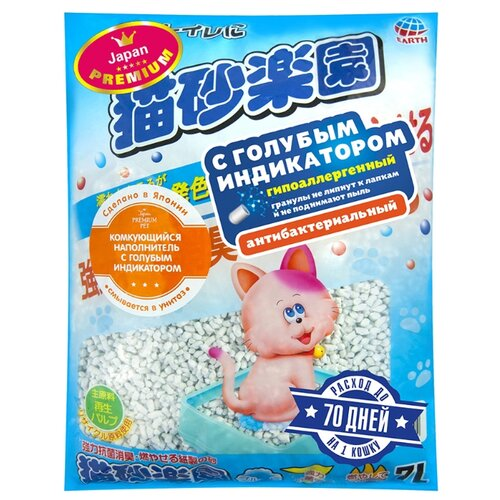 Комкующийся наполнитель Japan Premium Pet целлюлозно-полимерный с голубым индикатором 7 л