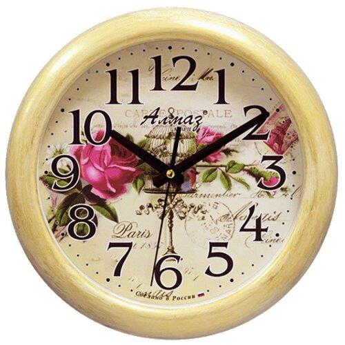 Часы настенные кварцевые Алмаз H71 бежевый часы настенные кварцевые алмаз c25 розовый бежевый