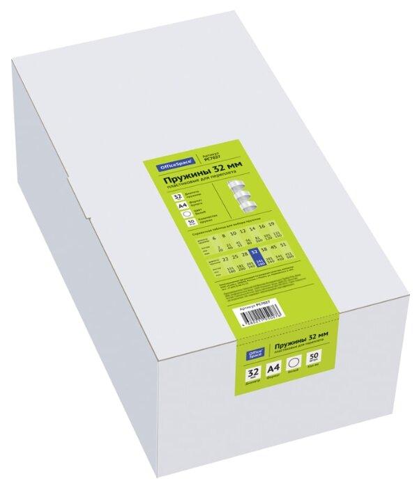 Пружина OfficeSpace пластиковые 32 мм