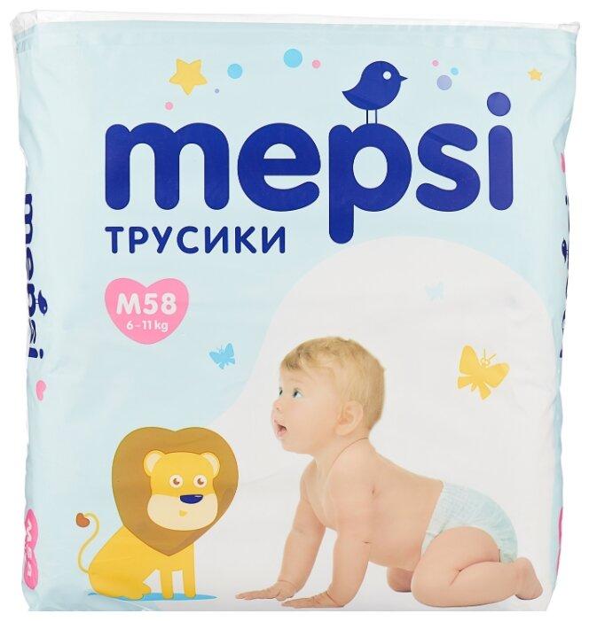 Купить Mepsi трусики M (6-11 кг) 58 шт. по низкой цене с доставкой из Яндекс.Маркета (бывший Беру)