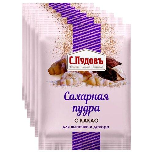 С.Пудовъ Сахарная пудра с какао (6 шт. по 40 г)