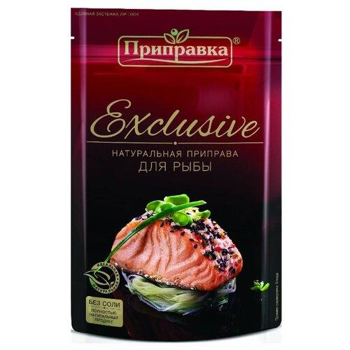 Приправка Exclusive Приправа для рыбы, 40 г