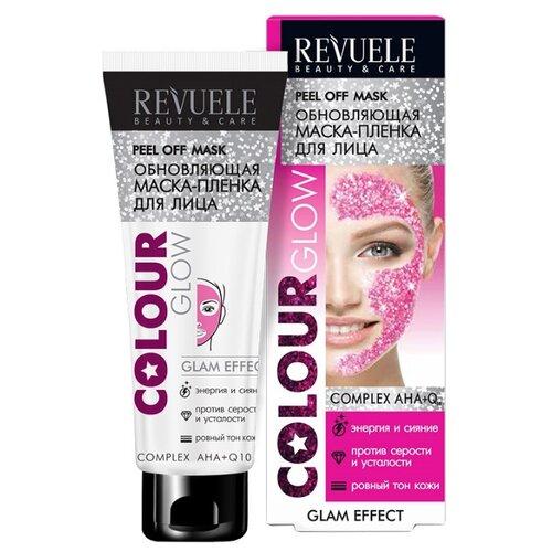 Revuele Маска-пленка для лица обновляющая Color Glow, 80 мл обновляющая маска с полифенолами винограда 90 мл swisspure для лица