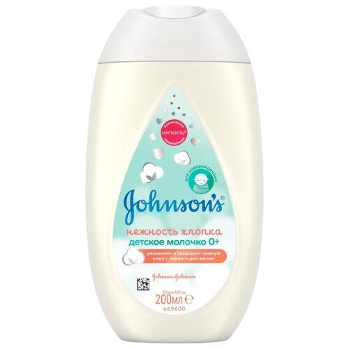 Johnson's Baby Молочко Нежность хлопка 200 мл