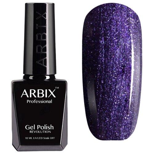 Купить Гель-лак для ногтей Arbix Classic (shimmer), 10 мл, 053 Игристый виноград