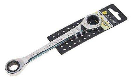 Эврика Ключ накидной трещоточный 13х14 мм ER-71314H — купить по выгодной цене на Яндекс.Маркете