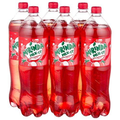 Газированный напиток Mirinda Mix-It Клубника-Личи, 1.5 л, 6 шт.