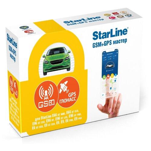 Опциональный модуль StarLine GSM+GPS Мастер-6 для сигнализаций E66 BT/E96 BT