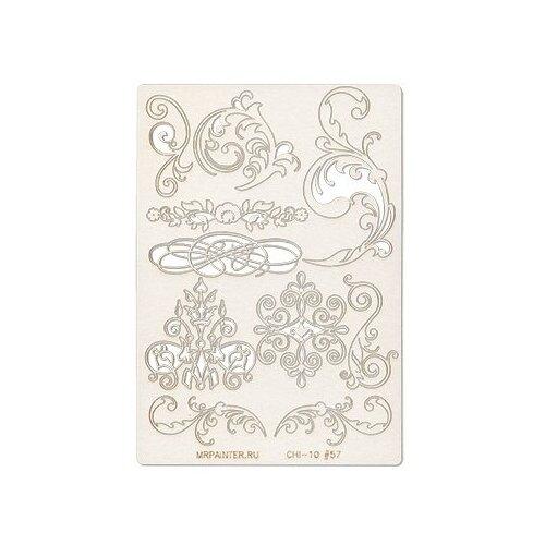 Купить Mr. Painter Чипборд для скрапбукинга CHI-10 11.5 см х 16.5 см 57 Вензеля бежевый, Украшения и декоративные элементы