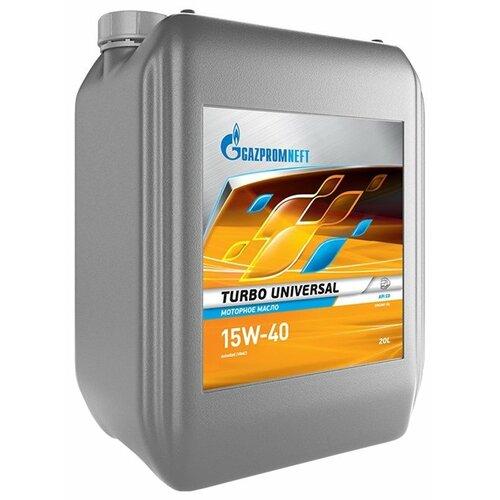 Фото - Минеральное моторное масло Газпромнефть Turbo Universal 15W-40 20 л минеральное моторное масло mannol universal 15w 40 4 л