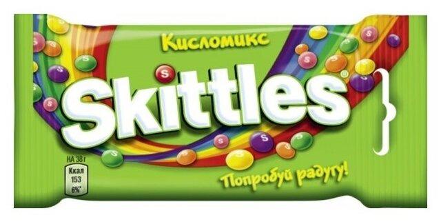 Драже Skittles Кисломикс