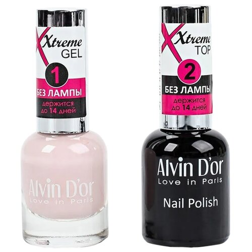 Набор Alvin D'or Xtreme Extreme, оттенок MIX 10 набор лаков для ногтей alvin d or alvin d or al057lwclrv1