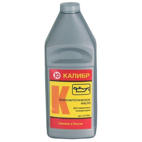 Масло для компрессоров КАЛИБР 917006 1 л