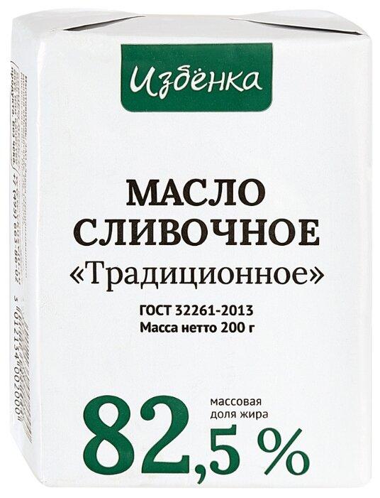 Избёнка Масло сливочное Традиционное 82.5%, 200 г