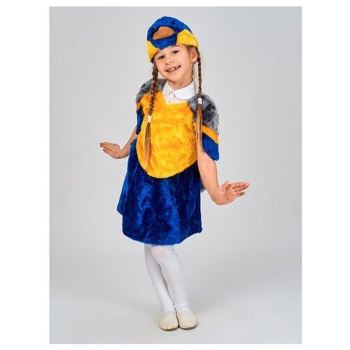 Купить Костюм Радомир Синица (С1029), синий, размер 104-134, Карнавальные костюмы