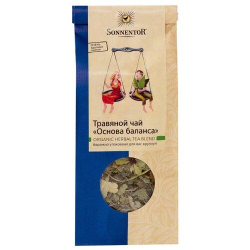 Чай травяной Sonnentor Основа баланса, 50 г чай черный sonnentor с чабрецом 90 г