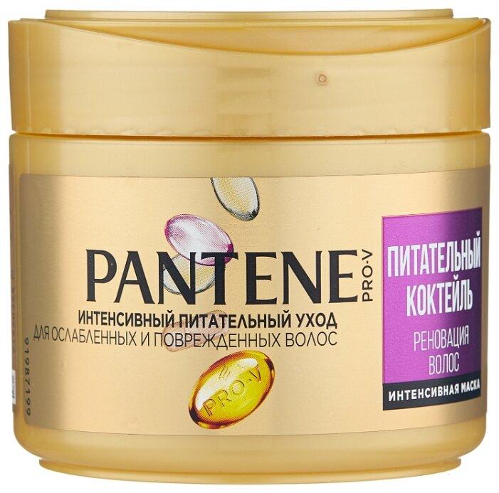 Pantene Питательный Коктейль для ослабленных волос Маска