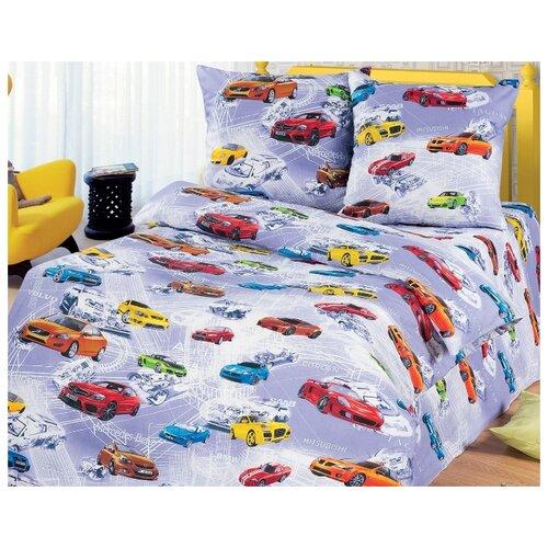 Детское постельное белье Автомир, 1,5 спальное, бязь