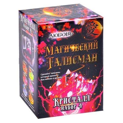 Купить Набор для исследований Ракета Набор для выращивания кристаллов 4 Магический талисман. Любовь (Р-2077), Наборы для исследований