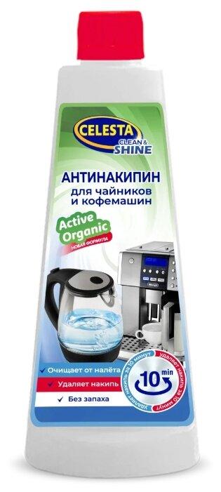 Средство Celesta Антинакипин для чайников и кофеварок 250 мл